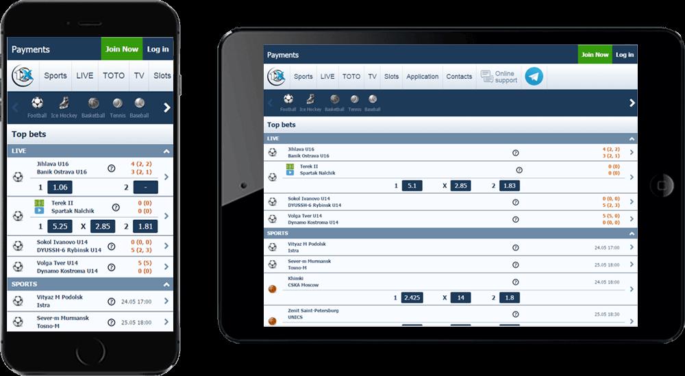 Мобильная версия 1хБет – ставки с телефона и бонус до €100